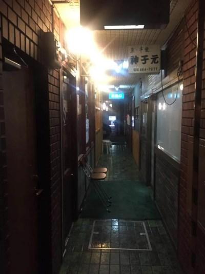 渋谷、ロス・バルバドス