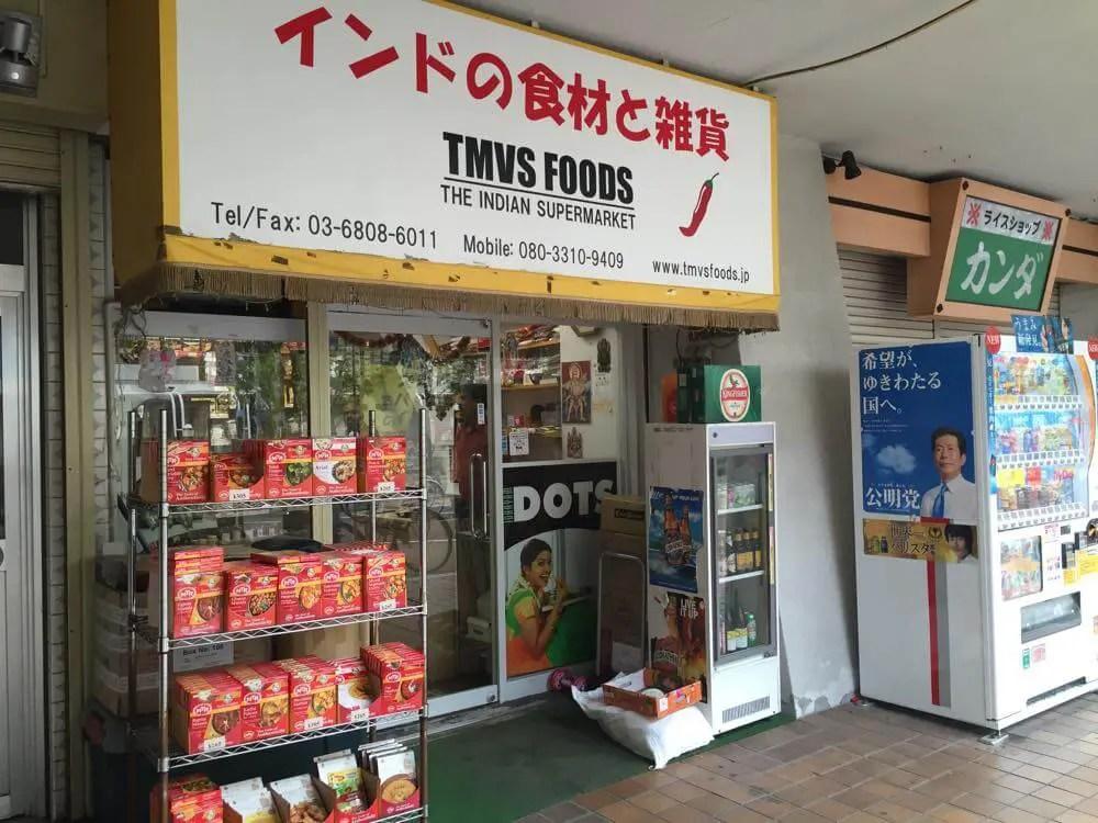 東京なのに海外気分 エスニック街のまとめ