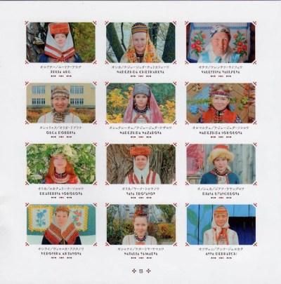 神聖なる一族24人の娘たち【映画】