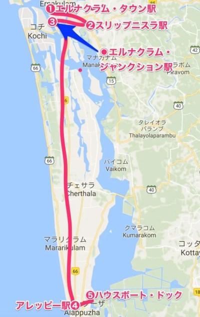 コーチン〜アレッピー(南インド・ケララ州6マップ)