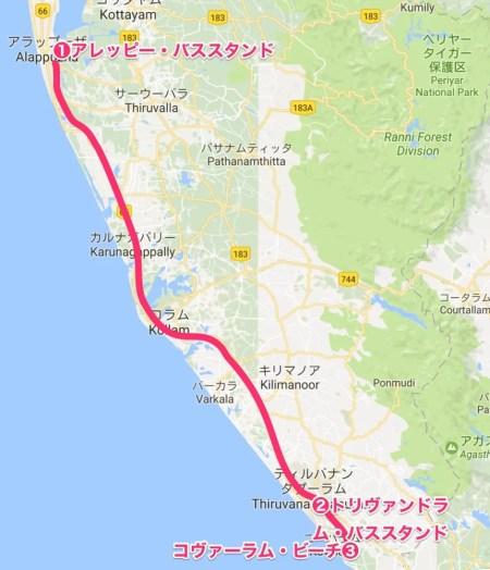 アレッピー〜コヴァーラム(南インド・ケララ州7マップ)