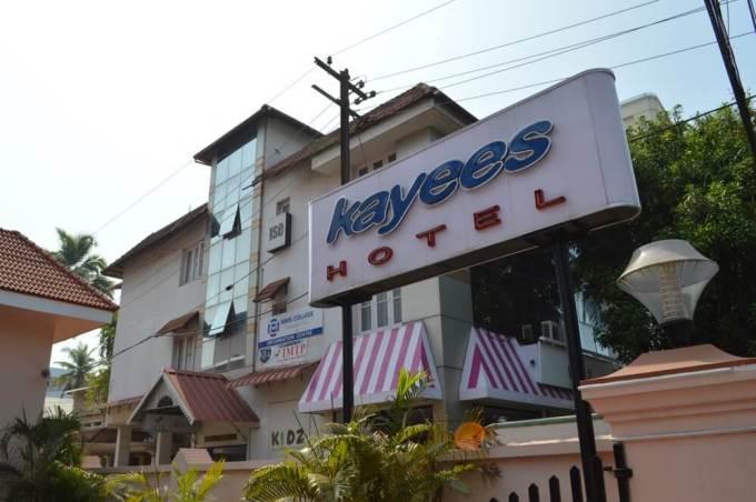 Kayees Hotel(ランチ)(南インド・ケララ州4)