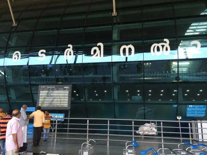 トリヴァンドラム国際空港(南インド・ケララ州14)
