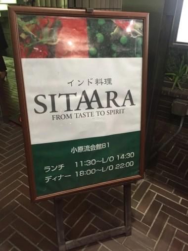 表参道、シターラ青山