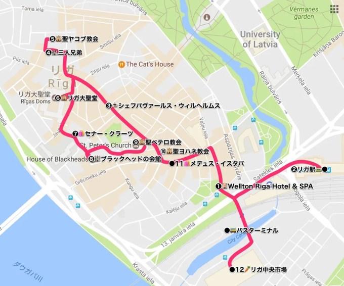 リガMAP1(バルト三国⑦)