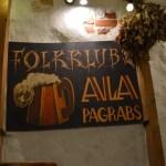 ラトビア伝統音楽で盛り上がるクラブ『フォーククラブ・アラ』@ラトビア・リガ