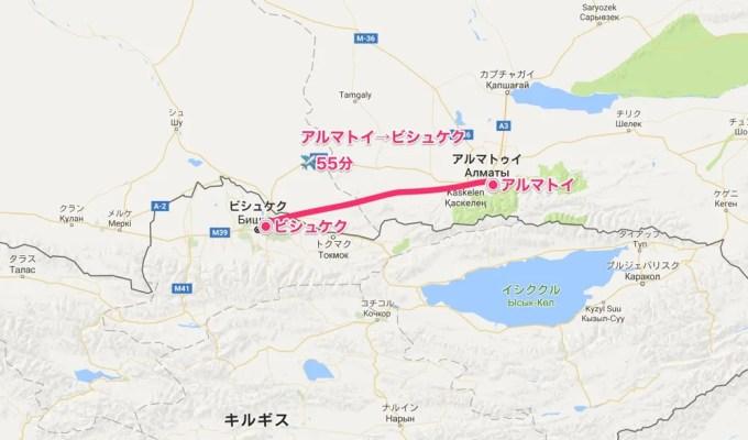 アルマトイ→ビシュケクMAP【キルギス旅③】