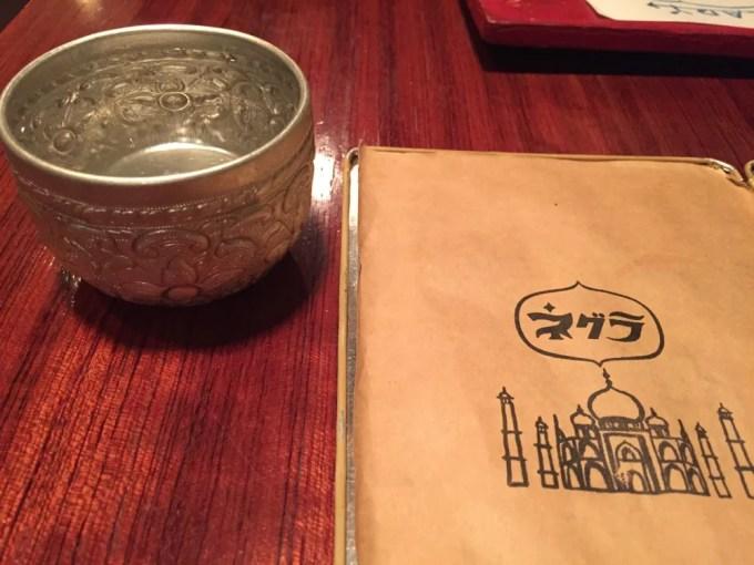 高円寺、ネグラ(妄想インドカレー)