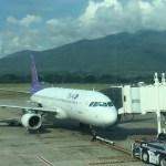 羽田空港から深夜便でタイの古都チェンマイへ【タイ・チェンマイ①】