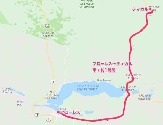 th_フローレス〜ティカル_マップ