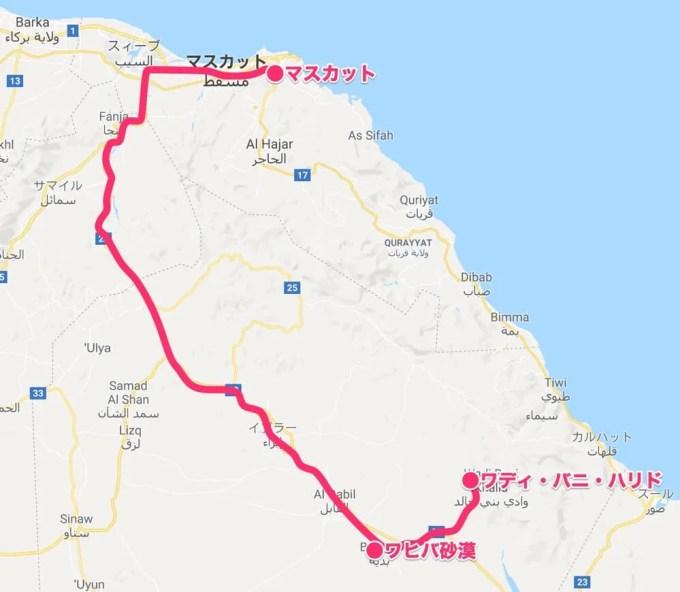 th_ワヒバ砂漠ツアー【オマーン旅MAP】
