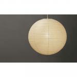 Akari Noguchi Lamps 30A/45A/55A/75A