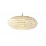 Noguchi 50EN Ceiling Lamp