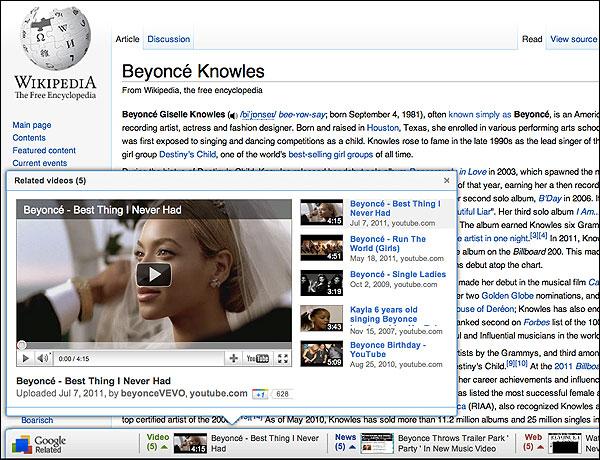 google-related-wikipedia