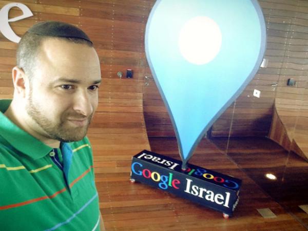 google-israel-map-pin-1374839820