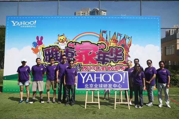 yahoo-carnival-day-1380037257