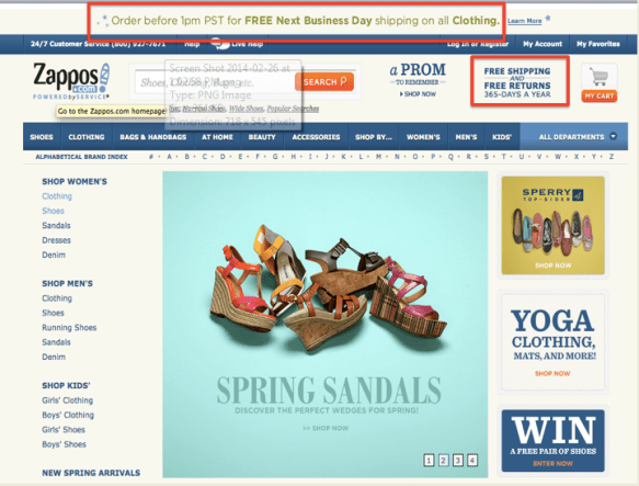 Zappos screen shot