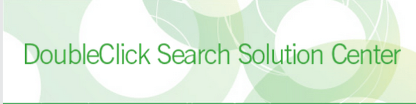 DoubleClick_Search_Solution_Center