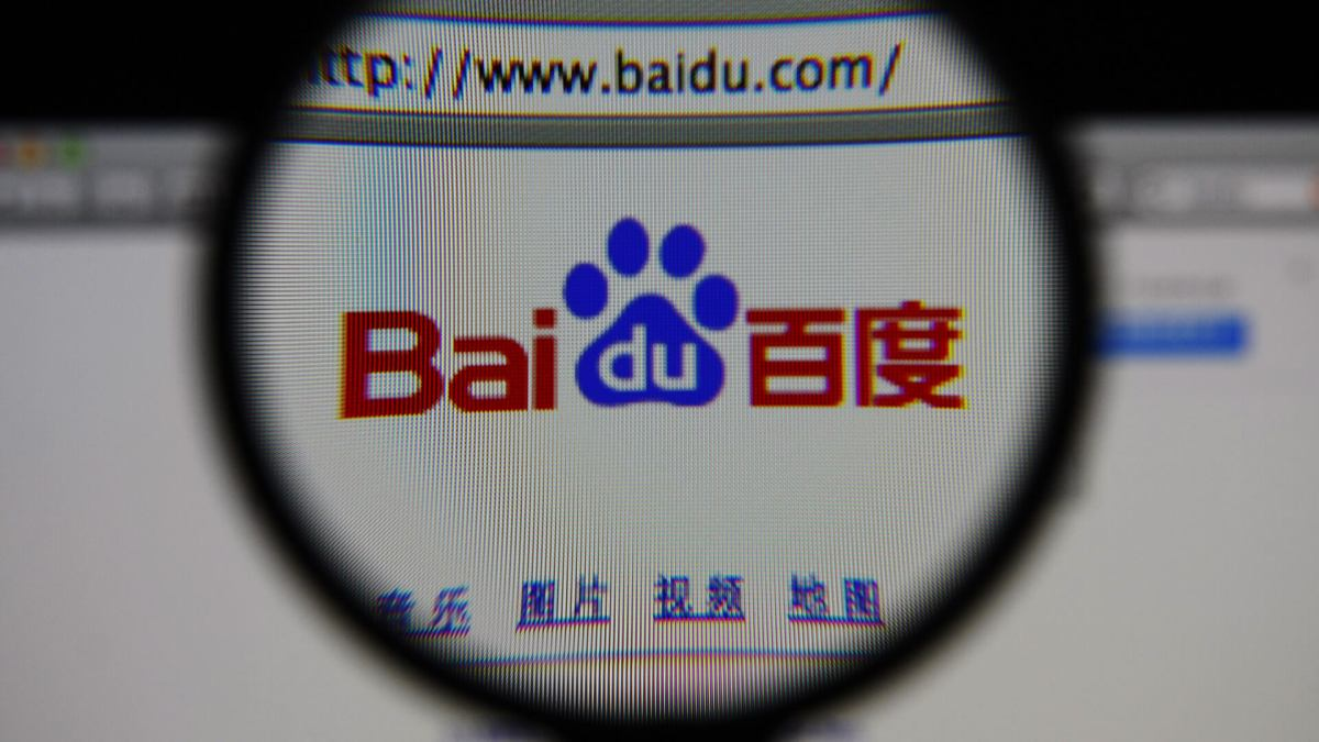 baidu-magnifying-glass-ss-1920