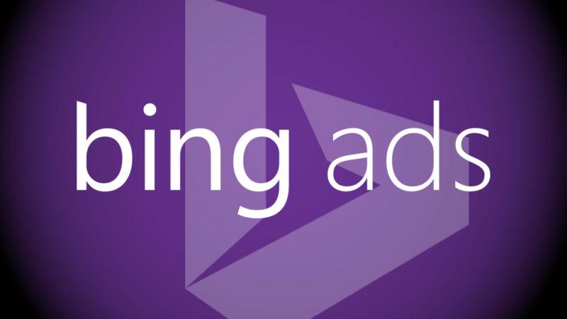 bing-ads-giantB-word-1920