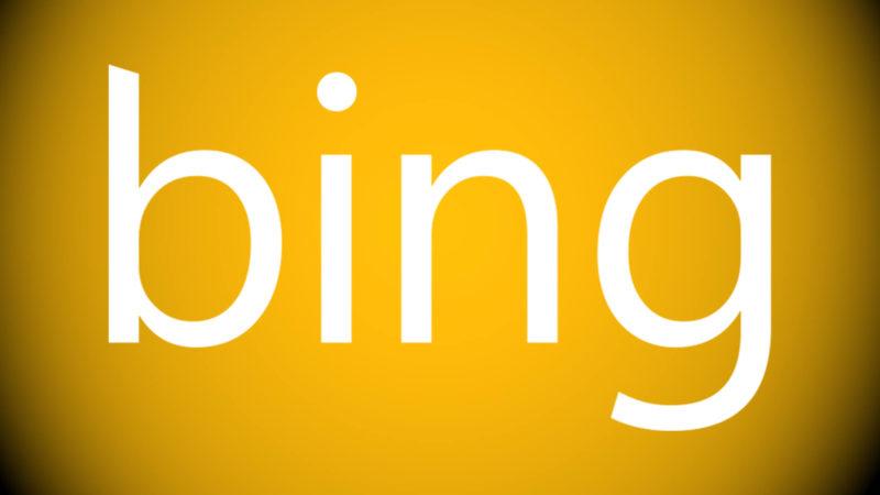 bing-gradient-wordmark1-1920