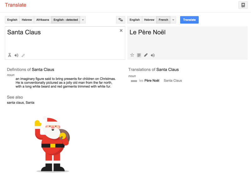 google-translate-santa-claus