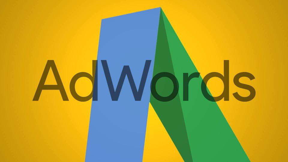 Google AdWords Turns 15: A Look Back At The Origins Of A $60 ...