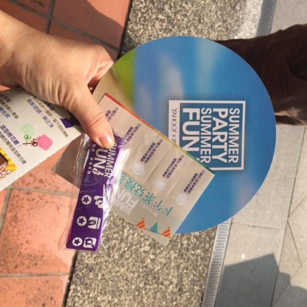 Yahoo Summer Fun Party