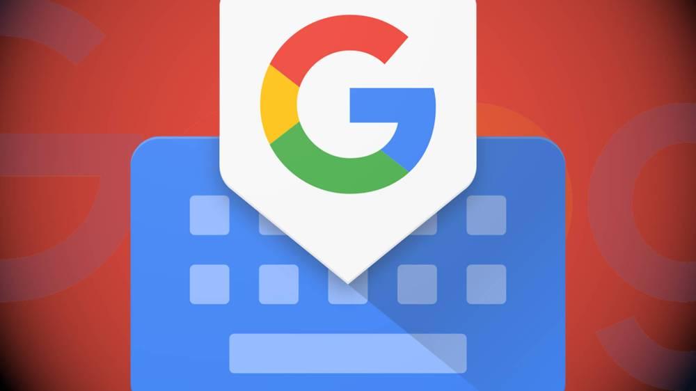 medium resolution of Google Word Coach