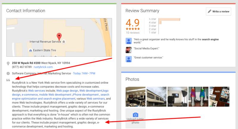 google+business-description
