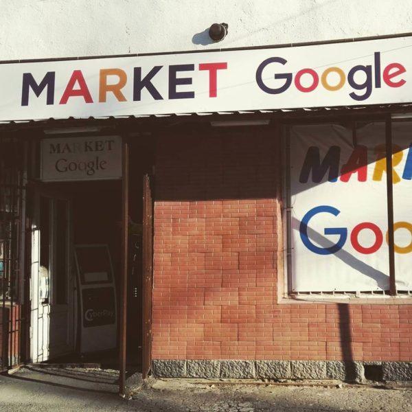 google-market
