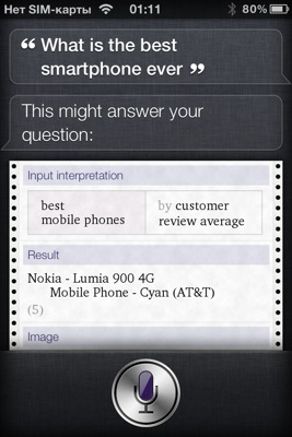 Siri and Lumia