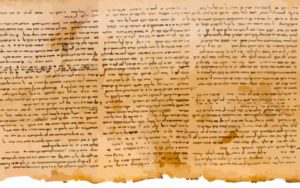 What Are the Biggest Old Testament Archeological Evidences of the Decade?