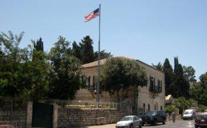 US Embassy Jerusalem
