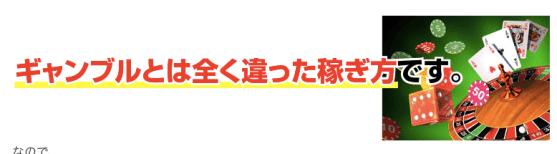 三峰勇司の即金!1タップフィーバー