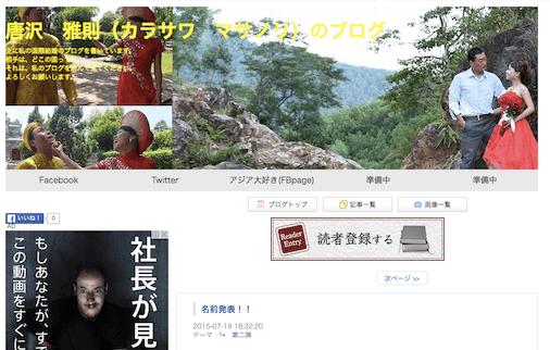 田中晃の2タッチブレイク(MBF)