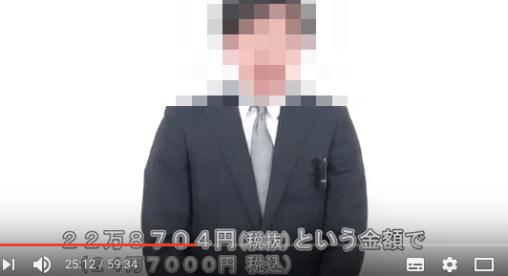 久保昌勝 久保式転売クラブ(KTC)