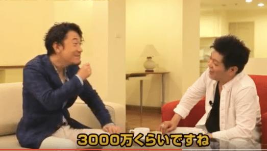 岩本圭介 3フィンガービジネス(ダービーミリオネアクラブ)