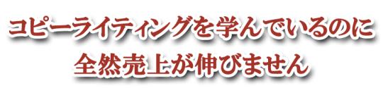 濱田大輔(だいぽん)扇動マーケティング