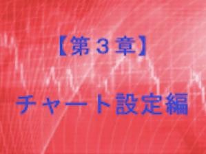 菅原弘二 FURAIBO