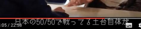 宮本健二 ファンタジア