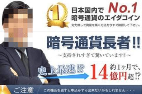 花山慶治 カルダノプロジェクト