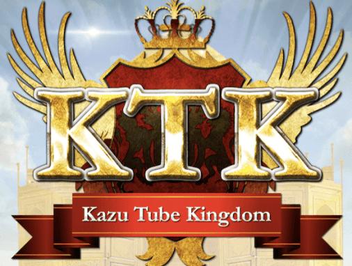 田井嘉寿久 Kazu Tube Kingdom(カズ・チューブ・キングダム)KTK