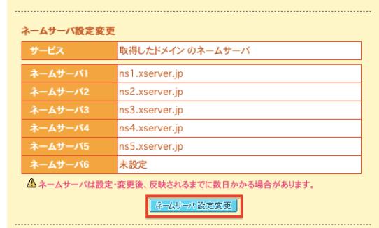 【保存版】アドセンスブログアフィリエイトの始め方と月収10万円達成法