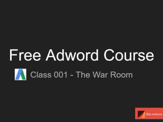adword-lecture001-warroom