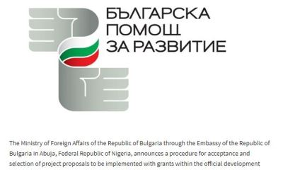 Apply for Covid-19 and Education Grants in Nigeria 2021 by Ministry of Foreign Affairs Republic of Bulgaria
