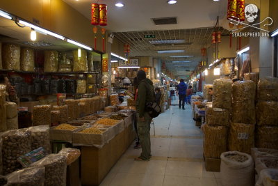 editorial-140408-1-2-guangzhou-dried-seafood-market.jpg