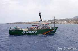 editorial_111212_1_1_BV_GPArcticSunrise_Pantelleria_Island