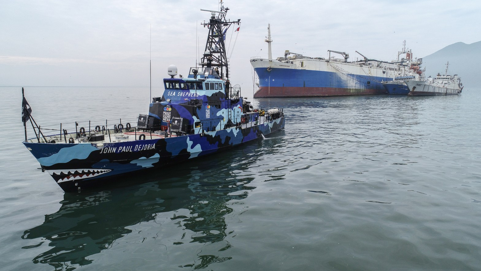 Largest Fish Factory Vessel In The World Arrested And Seized Sea Shepherd Conservation Society