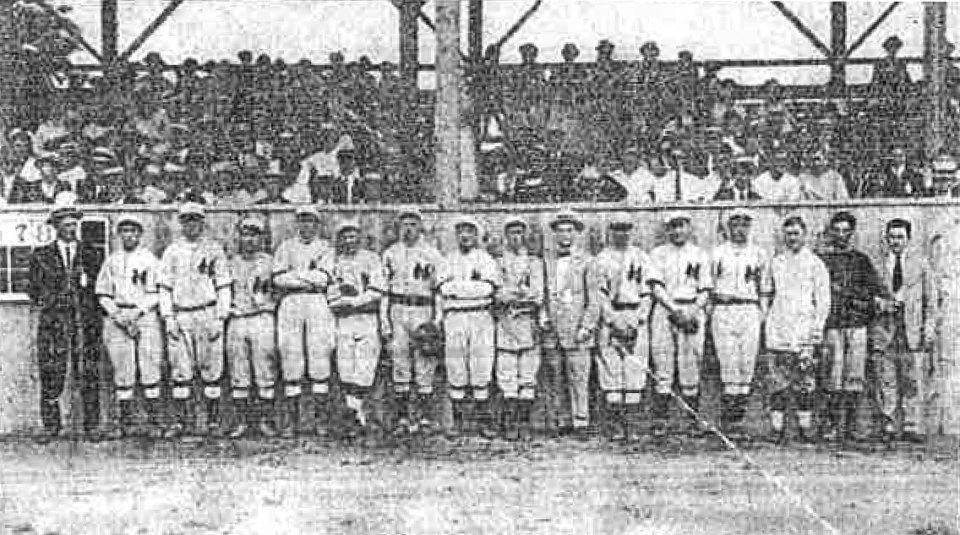 1916-baseballteamFULL